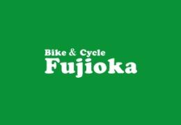 自転車修理工賃表について
